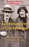 Romanciere_archeologue