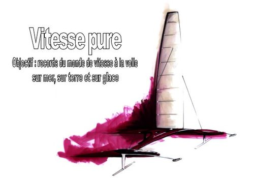 Vitesse_pure